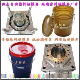 10L, 15KG, 18升30公斤食品桶模具厂