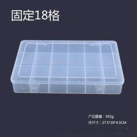 18格首饰耳钉零碎文具小物件通用桌面整理收纳盒子