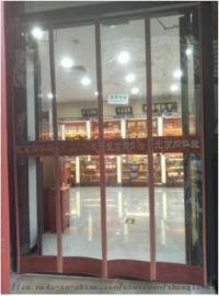 福州空调帘磁吸 PVC透明帘 店面门帘