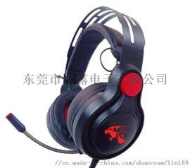 重低音游戏耳机