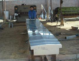 浙江机床护罩 机床防护罩 龙门铣床钢板防护罩