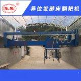 福建 异位发酵床翻抛机技术设备