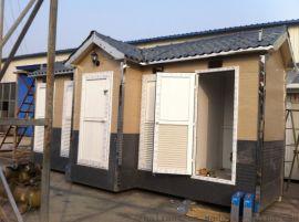 济宁厂家做环保厕所  大量生产环卫厕所