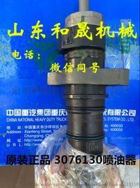 康明斯KTA-19G2喷油器3076130
