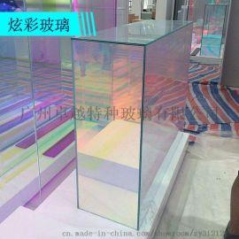 炫彩玻璃 七彩玻璃 光源变色玻璃