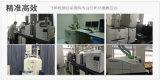 飛秒檢測環氧樹脂膠黏劑配方分析 成分鑑定