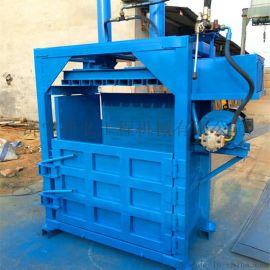 立式废纸液压打包机现货 塑料布油压捆包机厂家