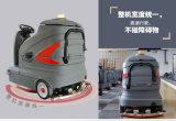 北京驾驶式洗地机工厂工业车库全自动高美电瓶式拖地机