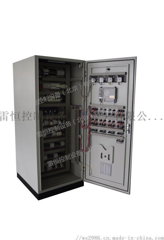 水處理用PLC控制櫃