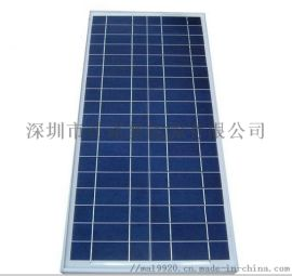 太阳能多晶30W太阳能电池板