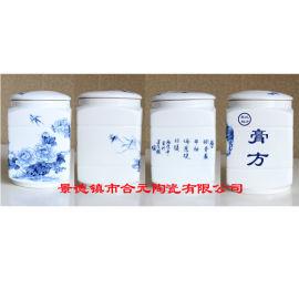 景德镇陶瓷膏方罐加字定做