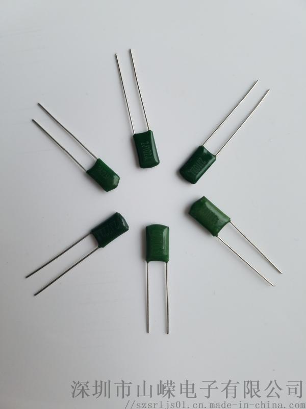 CL11聚脂膜箔式涤沦电容(PEI)