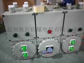 防爆照明配电箱EXdeIICT6壳体