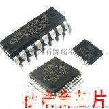 语音芯片WTV080语音IC