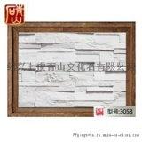 青山白色文化石電視背景牆磚客廳室內瓷磚北歐