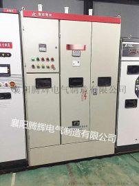 山西500KW实用型高压起动柜2018市场定价