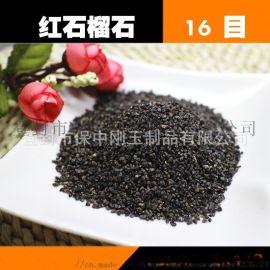 【保中】高效水切割用水刀砂 石榴石磨料
