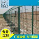 圈地养殖护栏网 包塑铁线护栏网 铁路框架护栏网