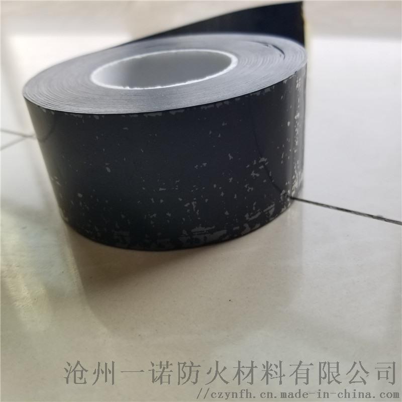 高压电缆防火阻燃包带 特价 供应