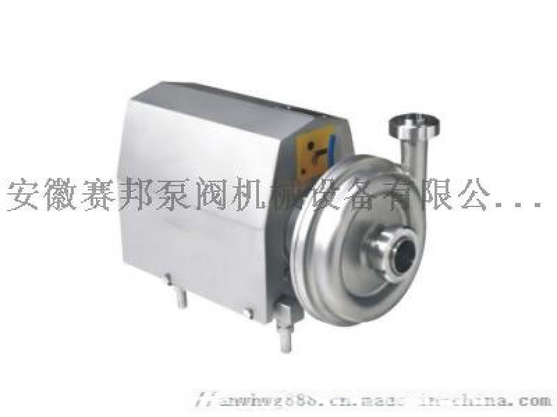 卫生泵配件 安徽汉能机械卫生泵及机械密封