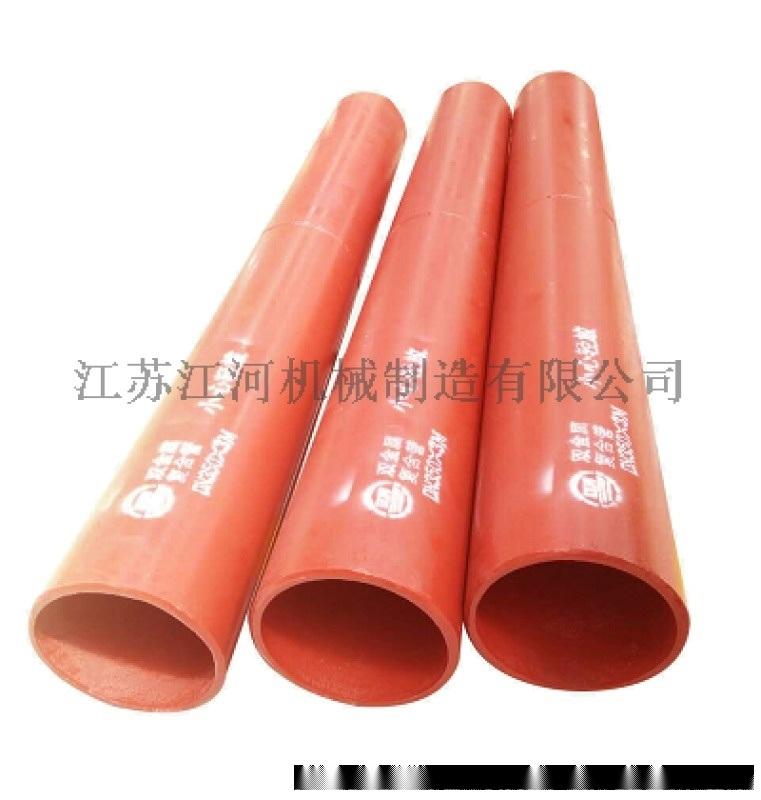 陕西耐磨管道 耐磨复合钢管 耐磨合金管道