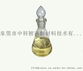 1:1水性薄涂面涂固化剂ZW-6119