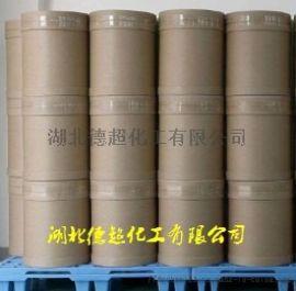 生产 油酸酰胺 原料