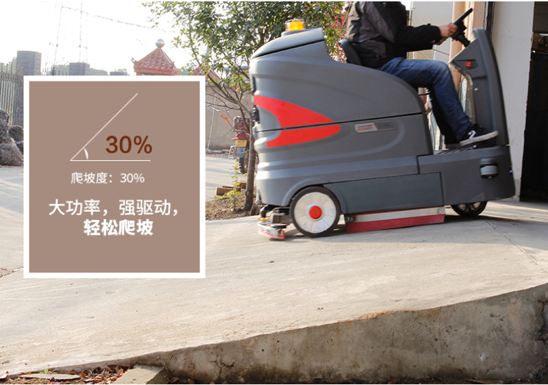 北京駕駛式洗地機工廠工業車庫全自動高美電瓶式拖地機