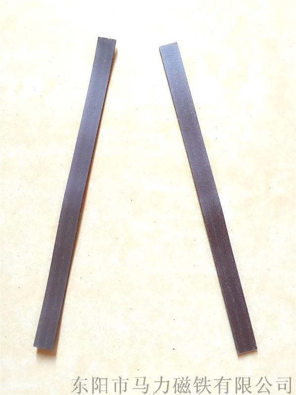 3M背胶塑磁  异性软磁片 长条形同性橡胶磁铁条