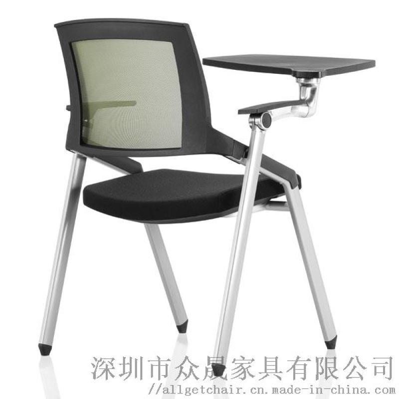 折叠培训椅 时尚写字板椅 学生记录椅 时尚会议椅