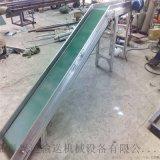 工业铝型材输送机直销 流水线定制香港