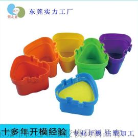 創意型塑料筆筒 牙刷筒塑料外殼加工定制