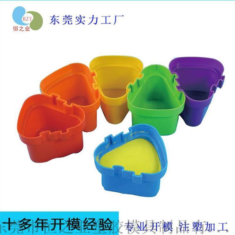 創意型塑料筆筒 牙刷筒塑料外殼加工定製