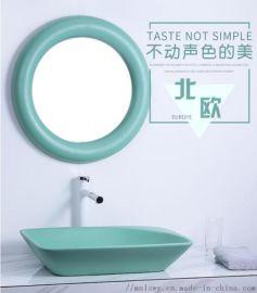 洗手盆,蒙諾雷斯亞光綠色藝術盆,陶瓷洗臉盆