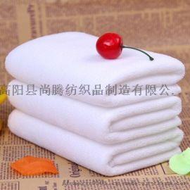 保定高阳毛巾厂家 宾馆酒店浴巾 加厚吸水 方巾毛巾