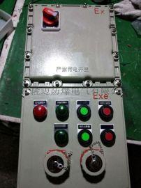 BXS-2/15防爆檢修電源插座箱