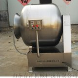 腌鹌鹑变频呼吸式真空滚揉机 烤肠自动出料真空滚揉机
