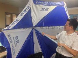 广告太阳伞定做、1米2半径太阳伞生产定做工厂