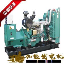 发电机组厂家 800kw上柴柴油发电机组厂家