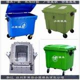 台州塑料注射模具厂家注塑垃圾筐模具加工定制