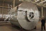 中药浸膏专用喷雾干燥机现货供应,厂家优选长江干燥
