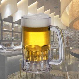 PS塑料啤酒杯出口欧美11oz马克塑料酒杯