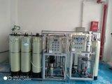 0.5吨EDI超纯水设备