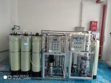 0.5噸EDI超純水設備