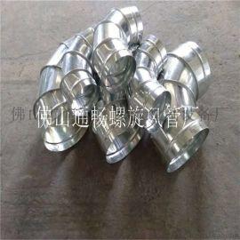 不锈钢通风管道不锈钢弯头通畅螺旋风管厂