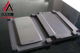进口石墨热弯玻璃石墨模具,镜面级3D手机玻璃热弯