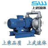 DBY型卧式电动隔膜泵 DBY型隔膜泵厂家