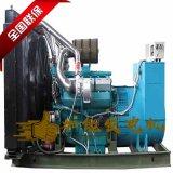 东莞发电机厂家直销 500kw康明斯发电机