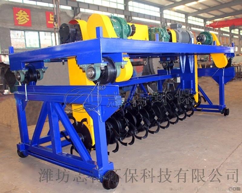有机肥发酵设备  有机肥发酵翻堆机  有机肥翻抛机