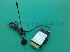 徐州蓝芯电子一体化监测站  4G RTU遥测终端机